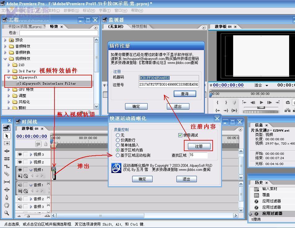 企业宣传片 premiere降噪-清晰化插件