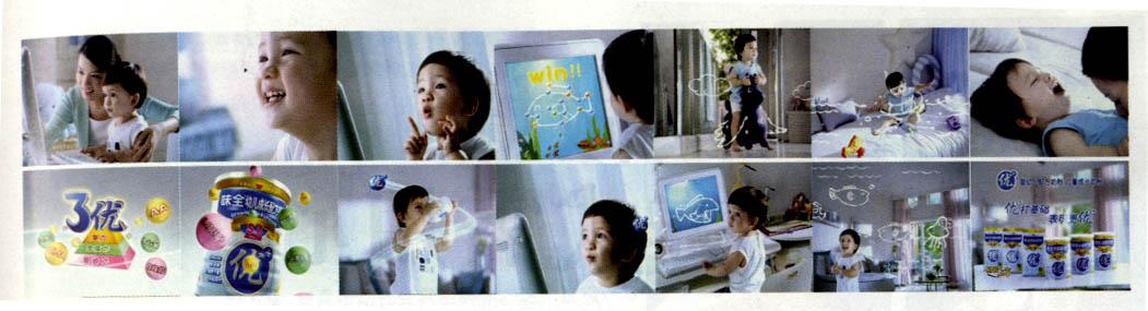 例如:庚午影视拍摄味全集团:婴幼儿优+系列奶粉广告片的执行过程中,我们就做足的准备。一大堆不同品种的零食,像果冻、饮料、虾条等等一应俱全,为的就是随时满足孩子贪吃的嘴。味全广告片的拍摄场景选在一个别墅样板间里,利用条件我们还为孩子布置一个总统级的房间,让他有个舒适的环境休息,而我们工作人员却在露天地里,就着刚下完的大雨蒸起了免费桑拿浴。小演员走到哪里,一大群人就跟到哪里,生怕他自己不小心磕了碰了,俨然一副皇帝的派头。而且拍摄间隙他要玩什么玩具,我们就送上什么玩具,看得出我们对这个小皇帝的忠心耿耿。累死